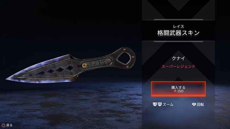 【Apex Legends】レイスの立ち回り・スキン・武器構成・ポータル