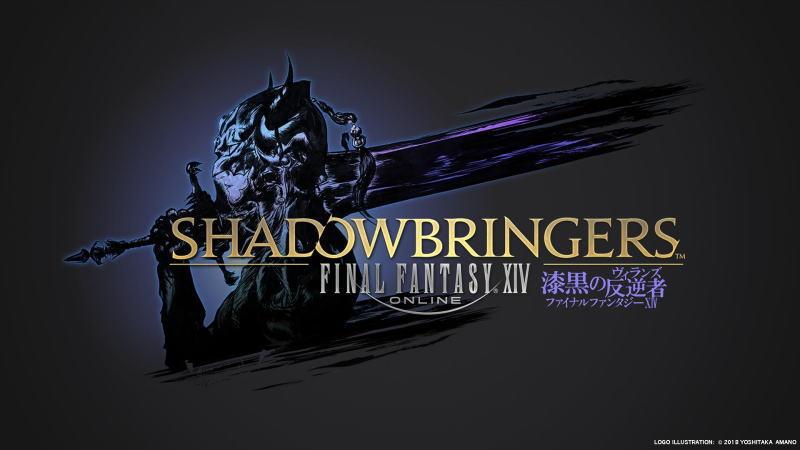 FF14(ファイナルファンタジー14)のゲーム攻略Wiki