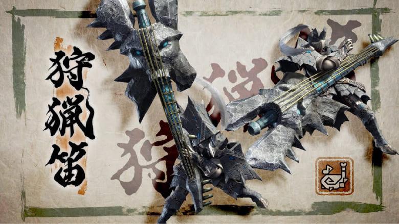 【モンハンライズ】狩猟笛の操作方法とコンボ・立ち回りの機種画像