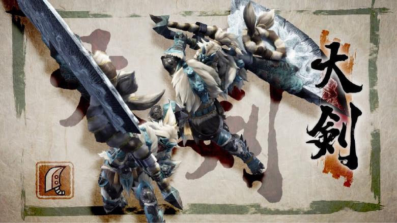 【モンハンライズ】大剣の操作方法とコンボ・立ち回りの機種画像