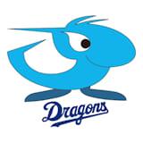 プロスピ2019ゲーム攻略Wiki中日ドラゴンズ