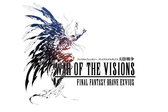 FFBE幻影戦争(WAR OF THE VISIONSファイナルファンタジーブレイブエクスヴィアス)のゲーム攻略Wiki